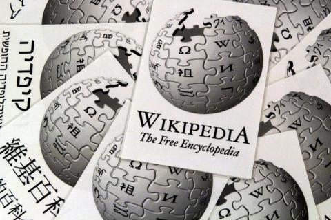 wikipedia july 8